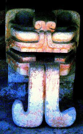 MayanSnake