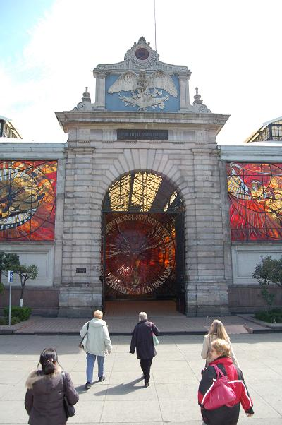Exterior of the Cosmovitral